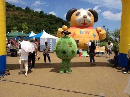 IMG_0238 五天山公園 ゆるキャラ.jpg