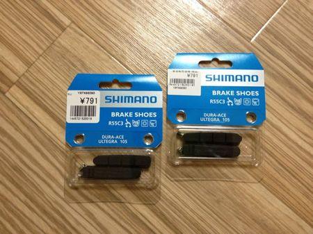 IMG_0470 R55C3 シマノ ブレーキシュー.jpg