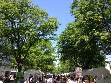 IMG_0683 北大祭 2013.jpg