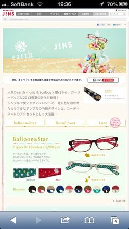 IMG_0697 earth music & ecology×JINS.jpg