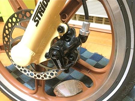 IMG_0972 strida brake pad ストライダブレーキパッド交換.jpg