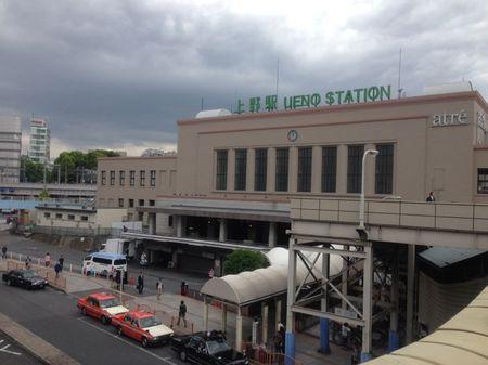 IMG_1363 上野駅.jpg
