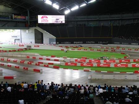 rally japan day 3 14.jpg