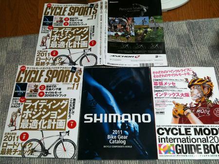 サイクルスポーツ4.jpg