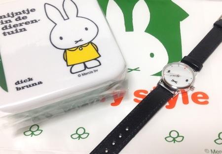 IMG_0983 miffy style 腕時計.jpg