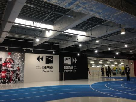 IMG_1391 成田空港 第3ターミナル.jpg