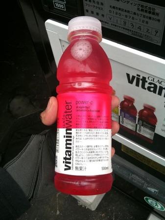 vitamin water power c.jpg